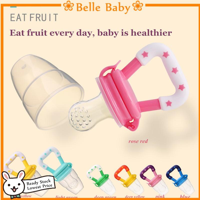 嬰兒輔食餵食器兒童咀嚼營養水果蔬菜奶嘴咬奶嘴
