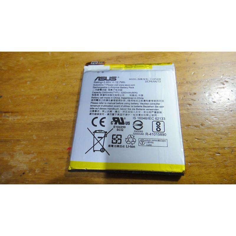ASUS ZenFone AR ZS571KL 原廠電池 內置電池 C11P1608