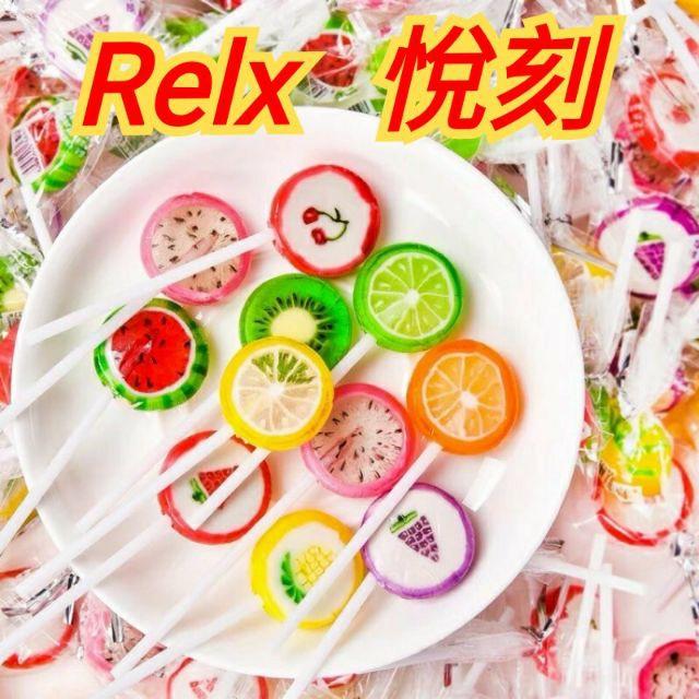 RELX 悅刻 一代 糖果 多種口味 綠豆 西瓜 荔枝 可樂 烏龍 薄荷 老兵