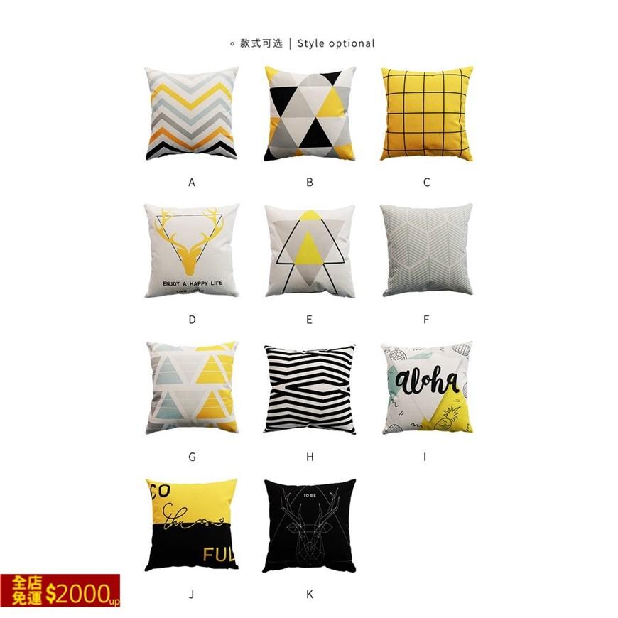 現貨子枕套腰現代簡約幾何極有家北歐格條紋靠枕黃色抱枕沙發汽車靠墊辦公室