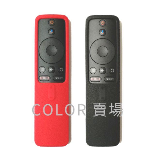 現貨 小米盒子S 遙控器 保護套 Mibox S Netflix台灣版