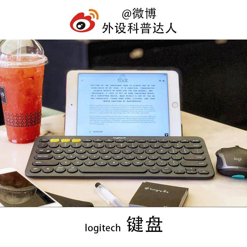 台灣現貨 【二手】羅技K380 K845 K835 MK470   MX KEYS K780 無線藍牙鍵盤