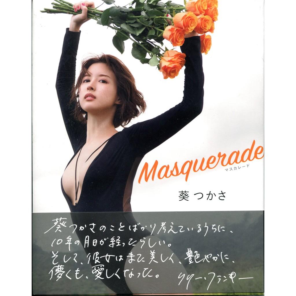 【現貨供應中】葵つかさ 葵司 寫真集《Masquerade-マスカレード-》