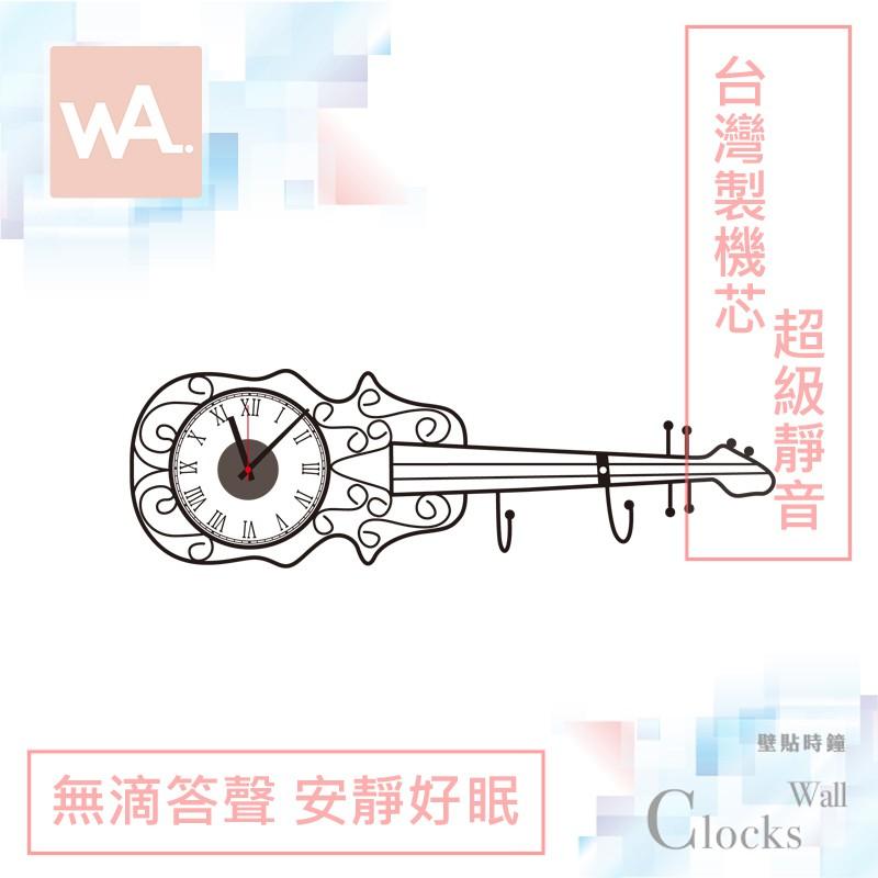 Wall Art 現貨 超靜音設計壁貼時鐘 吉他和弦 台灣製造高品質機芯 無痕不傷牆面壁鐘 掛鐘 創意布置 DIY牆貼