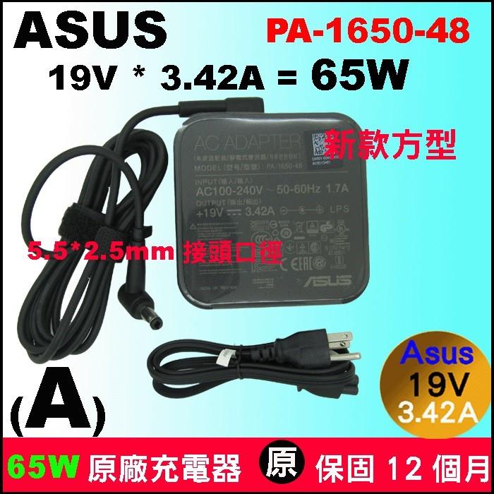 原廠 asus 65W 華碩 VivoPC vc60 vc62b vc65r vc66 vm40b vm42 變壓器