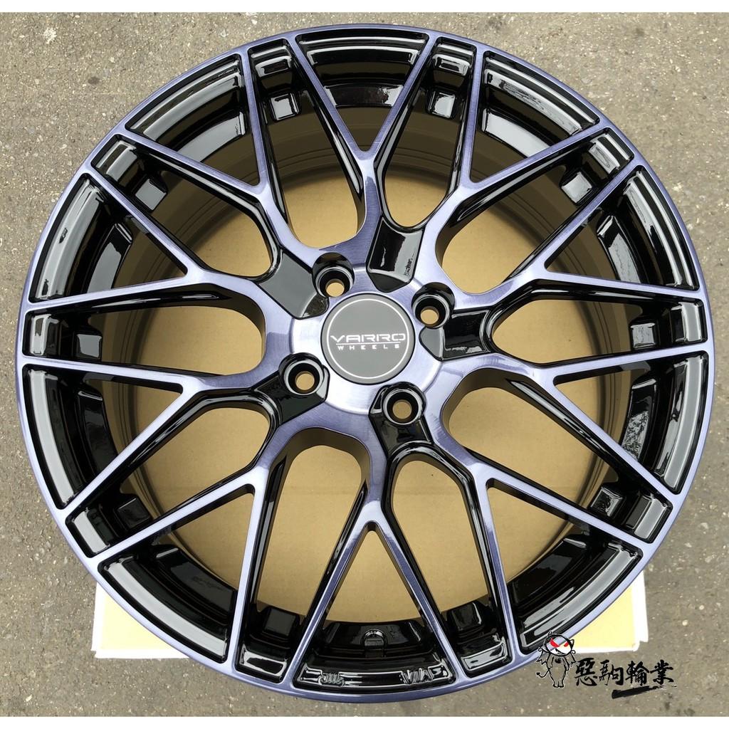 全新鋁圈 美國VARRO VD06 16吋 4孔100 5孔114.3 5孔108 5孔100 旋壓輕量化 黑底+黑藍透