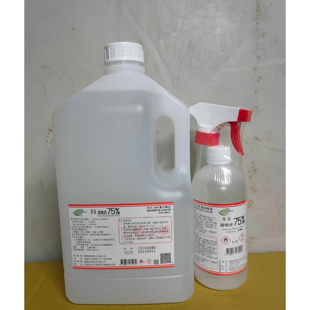 現貨 75% 酒精液 4000ml 醫強 清潔 消毒 除菌 酒精 500ml 4公升酒精