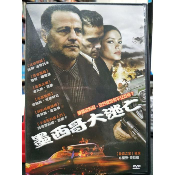 挖寶二手片-P03-126-正版DVD-電影【墨西哥大逃亡】諾爾古格列米 賈姬霍蘭(直購價)