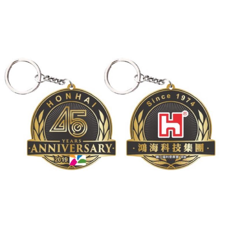 鴻海45週年紀念悠遊卡