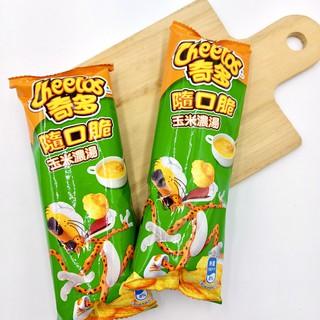 【嘴甜甜】奇多隨手脆 玉米濃湯 4種口味 隨手包 餅乾系列 臺北市