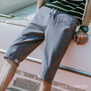 冰絲休閒短褲男士七分褲寬松直筒彈力闊腿褲夏季薄款7分褲男潮流 A0pk 桃園市