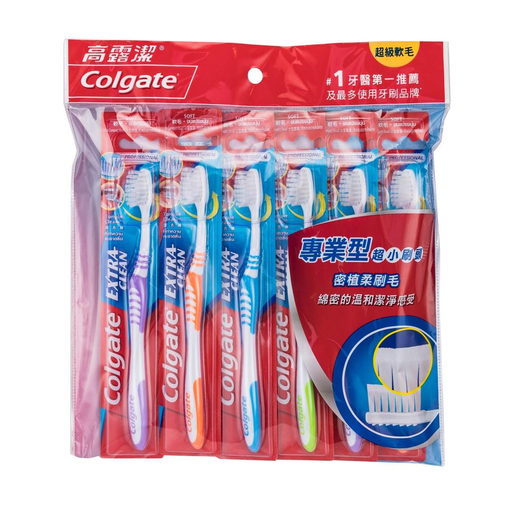高露潔專業型牙刷  【大潤發】
