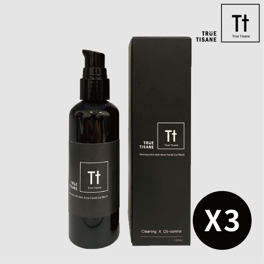 【TRUE TISANE】金銀花淨化毛孔潔面凝露x3瓶組 抗痘控油 調理粉刺 
