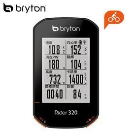 {騎蜂單車} Bryton Rider320E 中文GPS自行車訓練記錄器