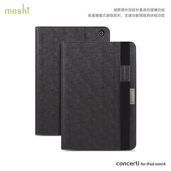 moshi Concerti for iPad mini 2 / mini 3 雅緻多功能保護套 經典黑 平板皮套