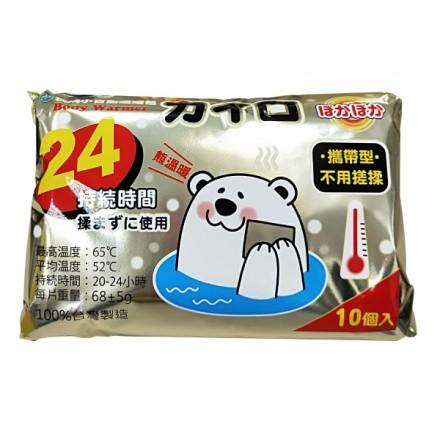 ((握式)) ((貼式)) 台灣製 暖包 快樂小白熊 平安龜  暖暖包 超熱暖暖包