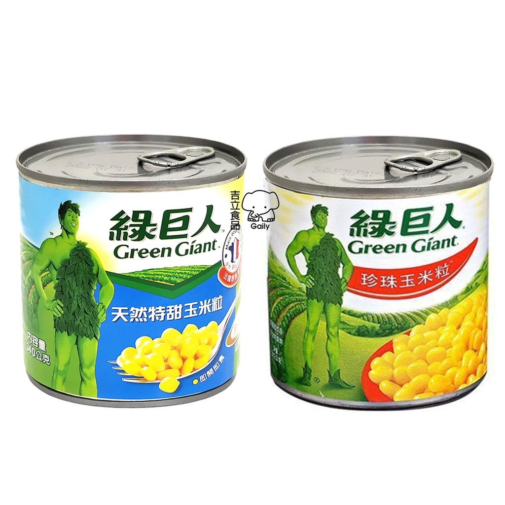 綠巨人天然特甜玉米粒 珍珠玉米粒 340g