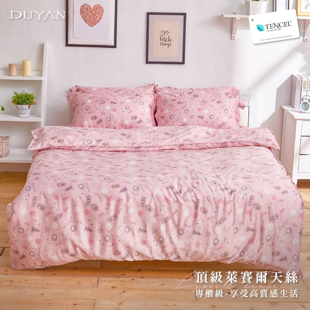 DUYAN竹漾 100%頂級天絲-雙人/加大 床包涼被/兩用被套四件組-花及狐