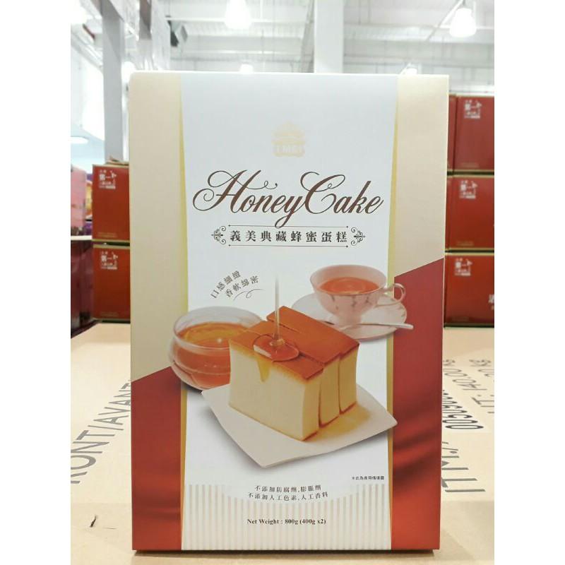 義美 蜂蜜蛋糕 / COSTCO 好市多代購