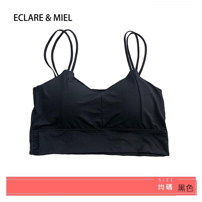 ECLARE & MIEL - 無痕美背冰絲內搭防走光雙細肩帶背心(黑色)CG103 廠商直送 現貨