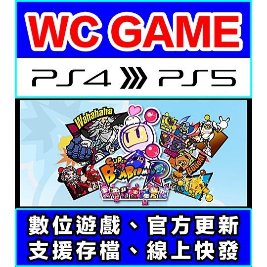【WC電玩】PS4 PS5 中文 超級轟炸超人 R 炸彈超人(隨身版 / 認證版)數位下載 無光碟非序號