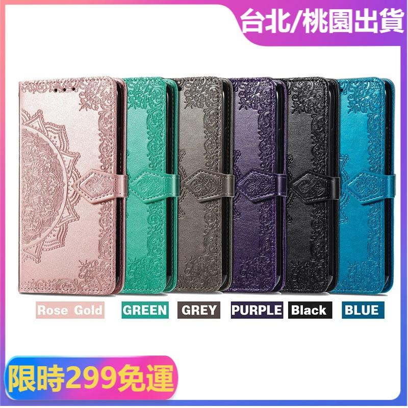 福利價🔔紅米保護殼 曼陀羅皮套 Note10 5G K40 Pro Plus 小米 11 10S Lite Ultra