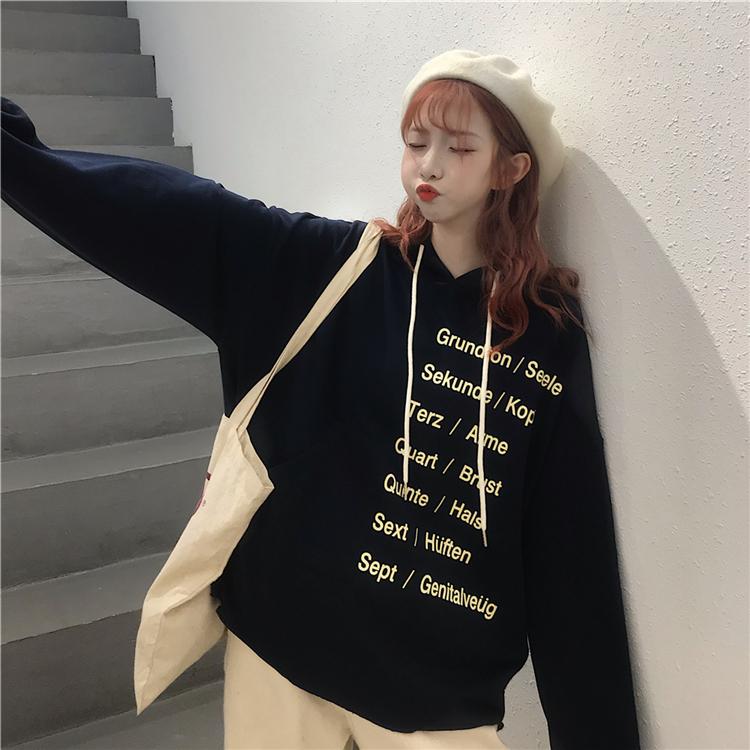 [嬌戀主角]英文字母印花連帽大學T素色衣角不鎖邊薄外套