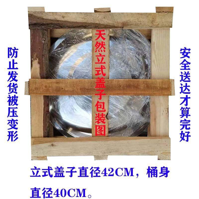 🔥限时热卖🔥优惠热销🔥廠家直銷304不銹鋼水塔家用 圓形水箱蓋子臥式方形水塔蓋木架包裝