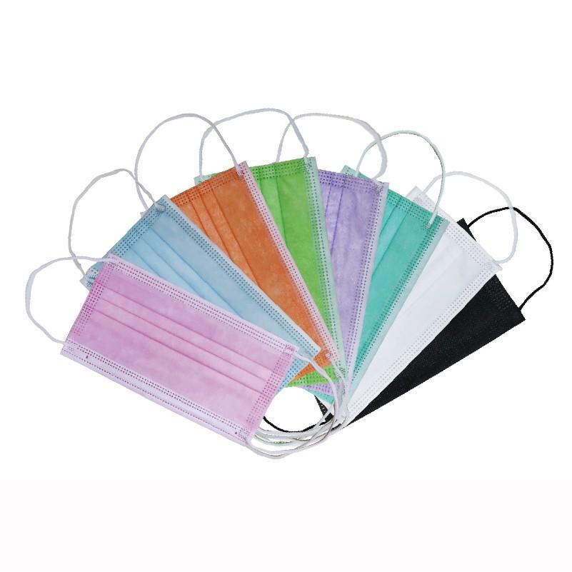 8色成人素色平面口罩(50入) 一次性 非醫用 防飛沫 防塵 口罩 拋棄式 素面口罩 單色無印花口罩