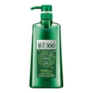 植萃566萌髮健髮洗髮露(控油沁涼型)  【大潤發】 新北市