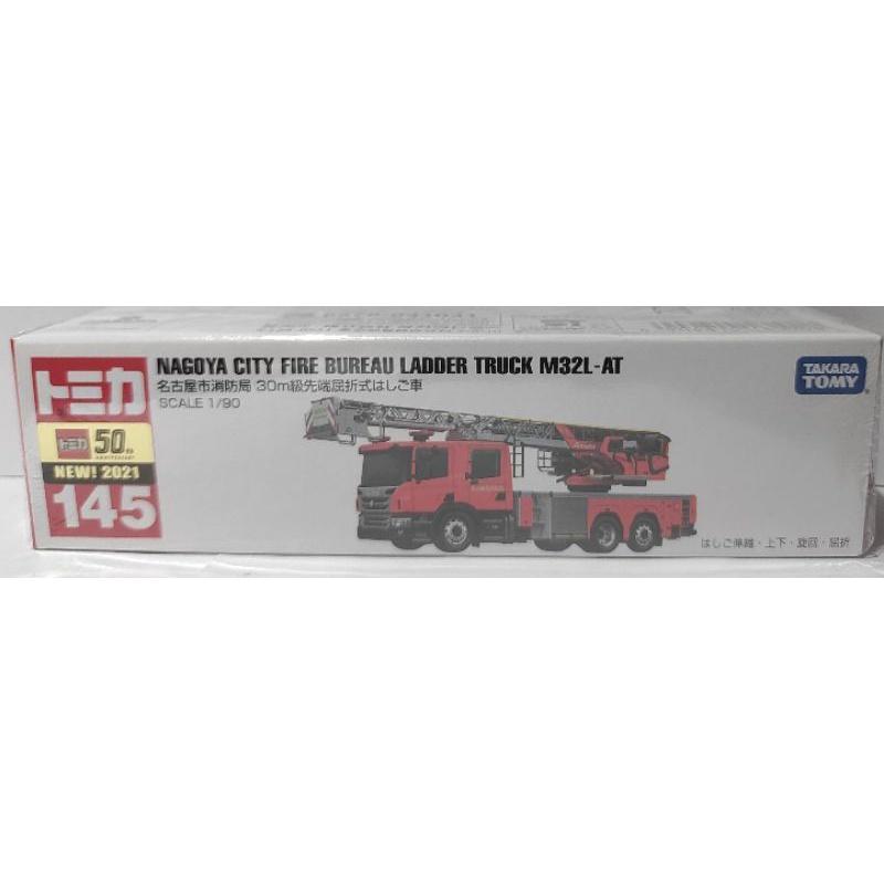 Tomica 145 名古屋市消防車
