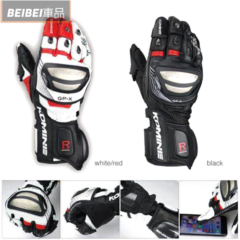 熱賣 現貨 日本komine GK-212 鈦合金競賽型皮長手套 可觸控 防風 防滑 防摔手套