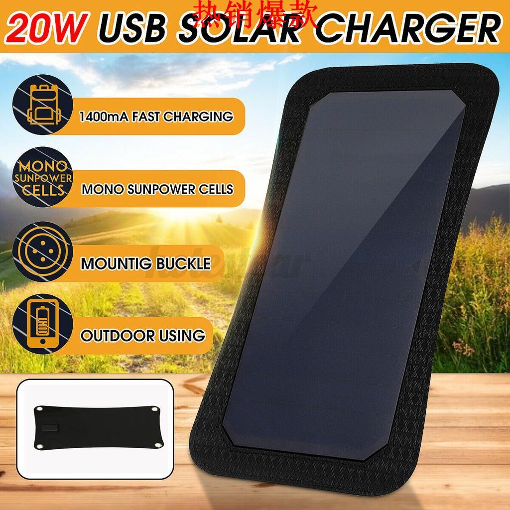 【熱銷爆款】sunpower太陽能板單UBS穩壓器充電手機平板MP3戶外釣魚太陽能充電應急充電旅行野