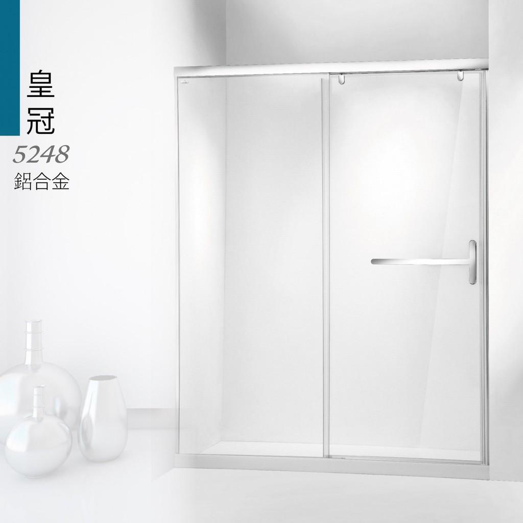 一太 無框淋浴拉門-皇冠5248系列(鋁合金款) 浴室拉門 強化玻璃門 淋浴間 廁所 乾濕分離 五年保固 台灣製造