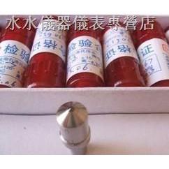 現貨熱銷♀華銀天然金剛石壓頭HRC-3 洛氏硬度計壓頭 洛氏hrc壓頭測頭針配件