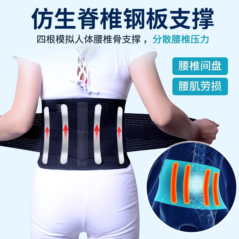 upw337戶外 ☻ 護腰帶 ☻醫療護腰帶保暖自發熱腰椎間盤突出腰肌勞損腰部疼腰圍子腰托男女