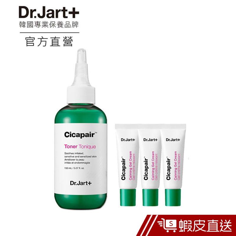 Dr.Jart+老虎草呼呼修護精華露 150ML 加送水凝霜5GX3
