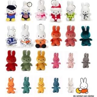 現貨 荷蘭 Nijntje 米菲兔 23款 Miffy 米飛兔 限定 鑰匙圈 燈芯絨 正版
