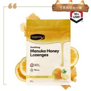 奇異鳥代購🥝【'Comvita'】 康維他 蜂膠糖 潤喉糖 500g大包檸檬味喉糖 紐西蘭公司貨 新北市