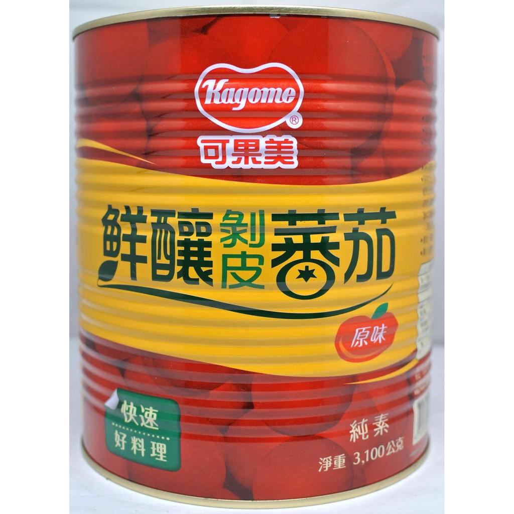 可果美 鮮釀剝皮蕃茄(原味) 淨重:3100公克/固形量:1860公克