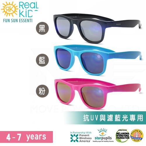 【美國RKS】兒童4-7歲濾藍光/抗uv太陽眼鏡(3色)