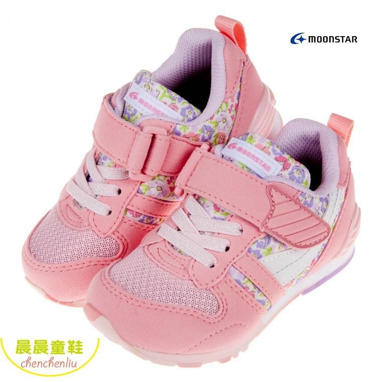 ^.晨晨童鞋.^ 正版現貨 Moonstar日本Hi系列粉色花朵兒童機能運動鞋(15~21公分)