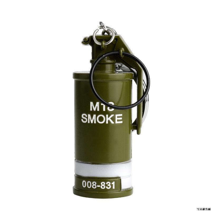 絕地求生大逃殺周邊 M18煙霧彈合金模型鑰匙扣飾品吃雞掛件