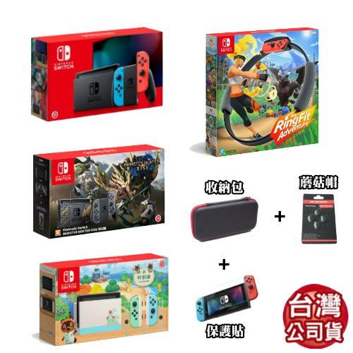 [Switch] 台灣公司貨 全新 遊戲主機 動森 紅藍 灰黑 魔物獵人 主機 電力加強版 一年保固 健身環 任天堂