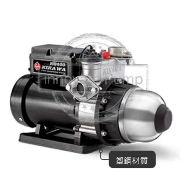 《Innovate》木川KQ-N系列電子穩壓加壓泵浦(KQ200N.KQ400N.KQ800N)加壓機.加壓馬達
