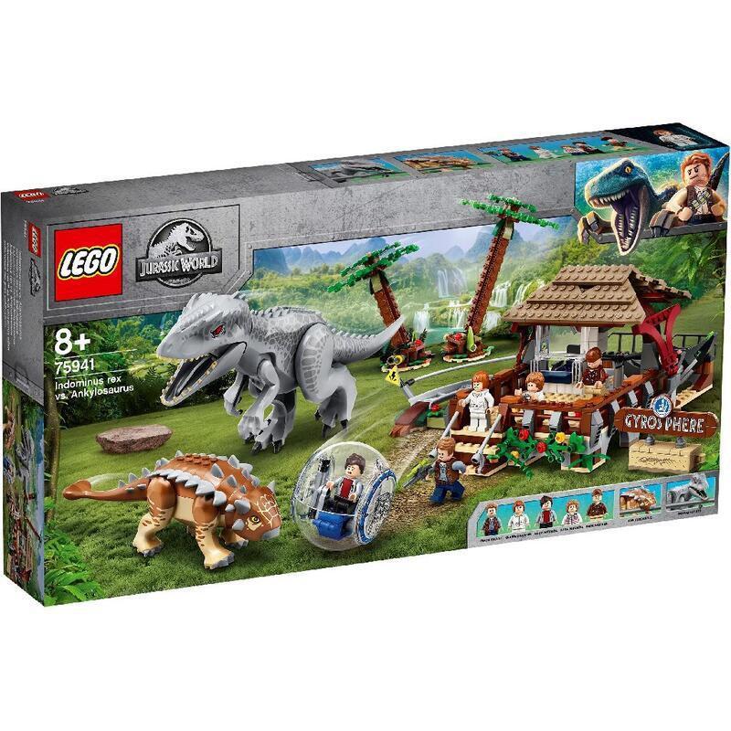 正版LEGO 樂高 Jurassic 侏儸紀系列 LEGO 75941 帝王暴龍VS甲龍