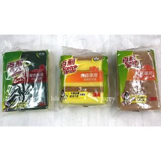 3M 百利 抗菌 細緻 餐具專用 海綿菜瓜布(2入).(3入) 茶杯/ 細緻餐餐具專用二入 新北市