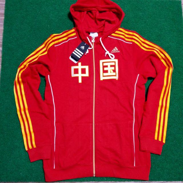 Adidas愛迪達奧運絕版中國隊連帽外套
