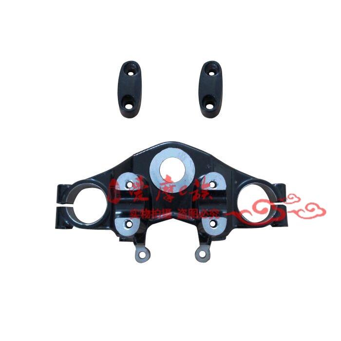 💥現貨下殺💥電摩x戰警配件 x戰警電動車 x戰警摩托車配件上聯板