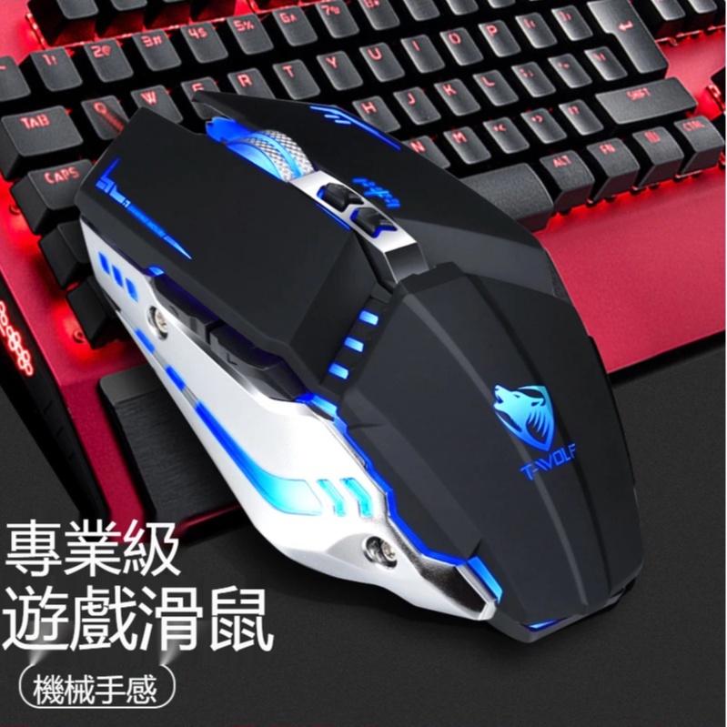 超高c/p值 USB有線光電大滑鼠 3200dpi 6鍵 家用辦公檯式筆記本 商務電競遊戲 滑鼠周邊設備配件電腦配件